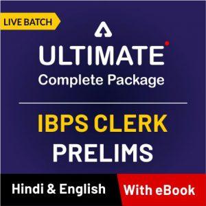 IBPS Clerk Prelims Maha Mock-2 | Download PDF_60.1