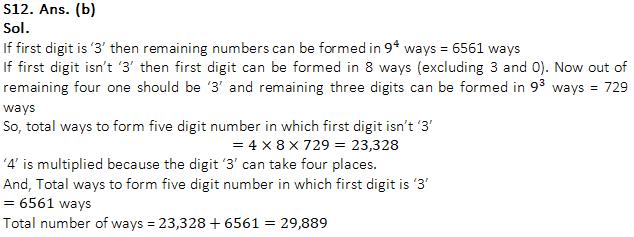 IBPS PO Quantitative Aptitude Quiz: 12th September 2019_190.1