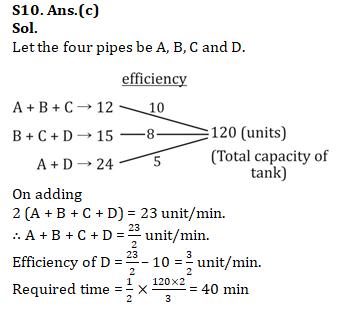 IBPS PO Quantitative Aptitude Quiz: 16th September 2019_170.1