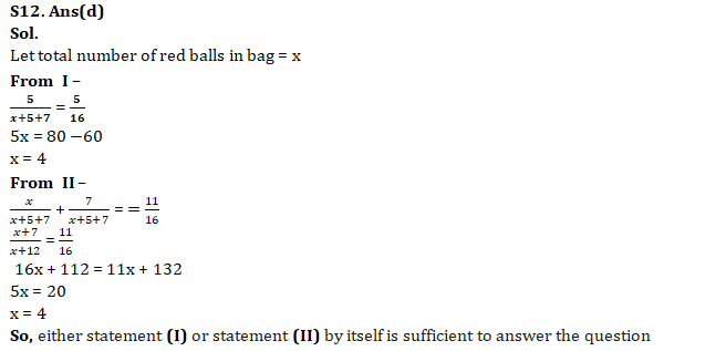IBPS PO Quantitative Aptitude Quiz: 16th September 2019_200.1