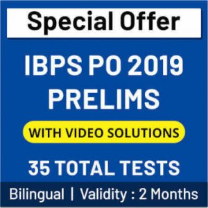 IBPS PO PET Admit Card Out: Download Now_60.1