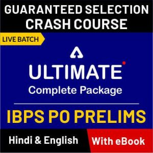 IBPS PO PET Admit Card Out: Download Now_70.1