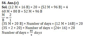 IBPS PO Quantitative Aptitude Quiz: 26th September 2019_80.1