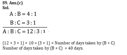 IBPS PO Quantitative Aptitude Quiz: 26th September 2019_130.1