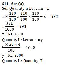 IBPS PO Quantitative Aptitude Quiz: 26th September 2019_150.1