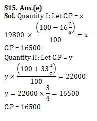 IBPS PO Quantitative Aptitude Quiz: 26th September 2019_210.1
