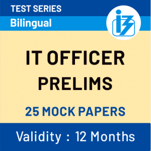 IBPS SO IT Officer Professional Knowledge Quiz_60.1