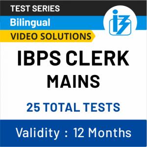 English Quiz IBPS Clerk Mains: 24th December_50.1