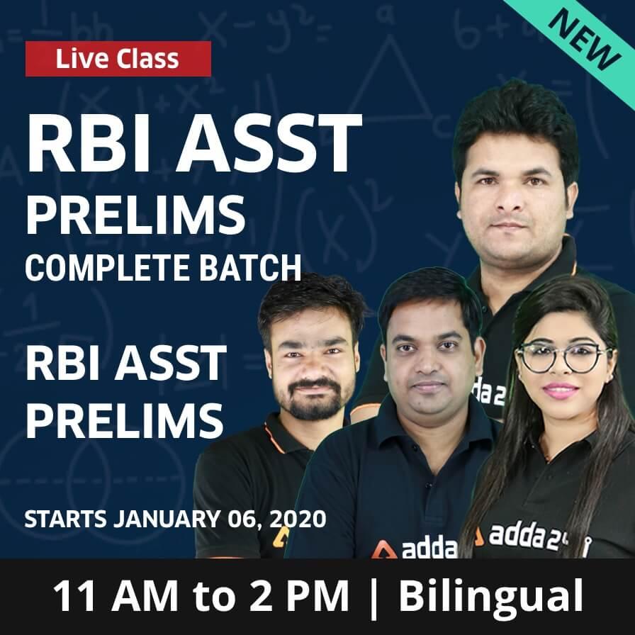 RBI Assistant Quantitative Aptitude Daily Mock: 5th February_130.1