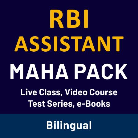 RBI Assistant Quantitative Aptitude Daily Mock: 5th February_140.1