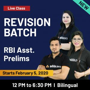 RBI Assistant Admit Card 2020 Released: Get Direct Link to Download below_50.1
