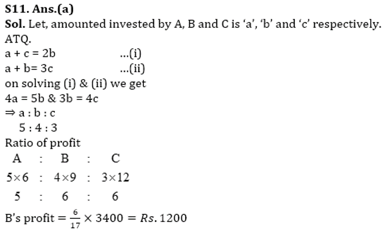 RBI Assistant Prelims Quantitative Aptitude Memory Based: Missing Series, Simplification and Word Problem_210.1