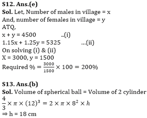 RBI Assistant Prelims Quantitative Aptitude Memory Based: Missing Series, Simplification and Word Problem_220.1