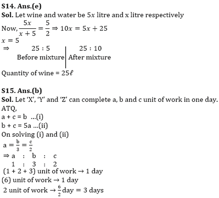 RBI Assistant Prelims Quantitative Aptitude Memory Based: Missing Series, Simplification and Word Problem_230.1