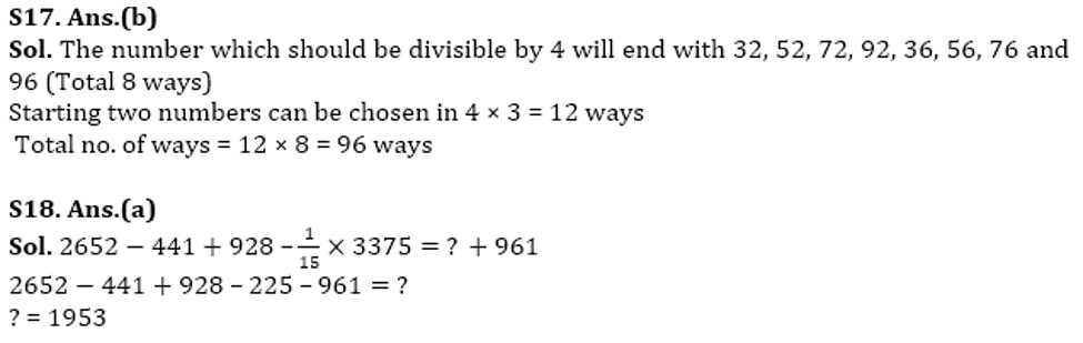 RBI Assistant Prelims Quantitative Aptitude Memory Based: Missing Series, Simplification and Word Problem_250.1