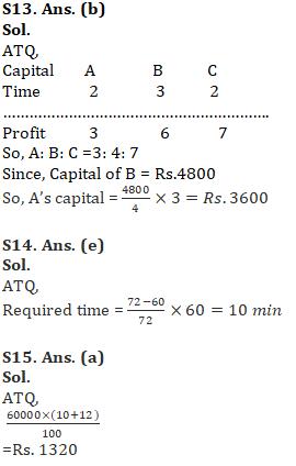 SBI Clerk Prelims Quant Daily Mock: 13th February 2020_100.1
