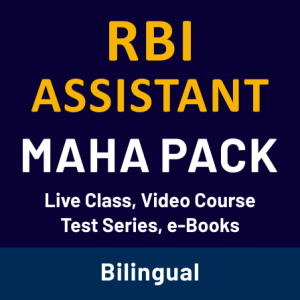RBI Assistant Mains Daily English Mock 19th February 2020 Miscellaneous Practice Set_60.1