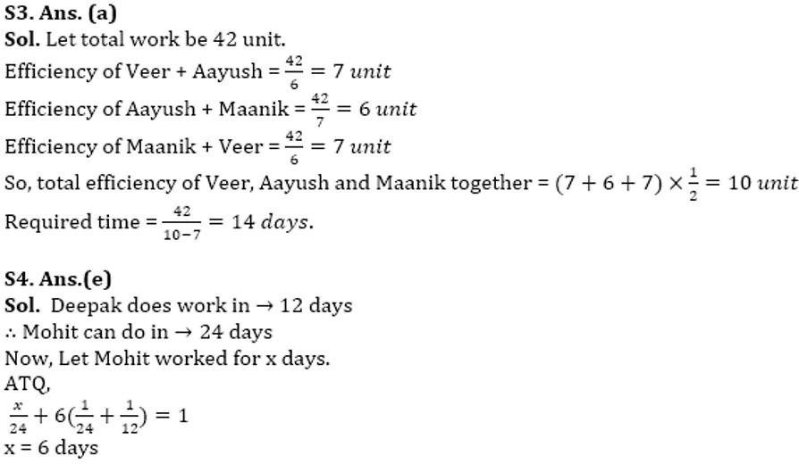 SBI Clerk Prelims Quant Daily Mock: 19th February 2020_60.1