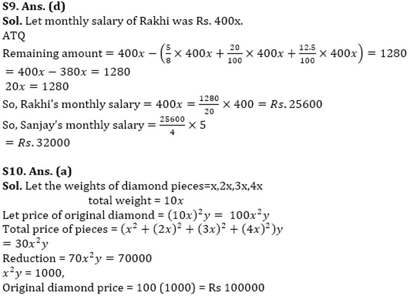 RBI Assistant Quantitative Aptitude Daily Mock:20th February_100.1