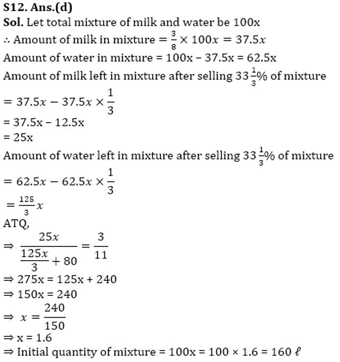 RBI Assistant Quantitative Aptitude Daily Mock:20th February_120.1