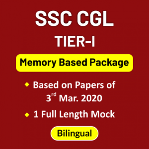 SSC CGL Exam Analysis 2019-20, Check Complete Tier 1, 3rd March Shift 1_50.1