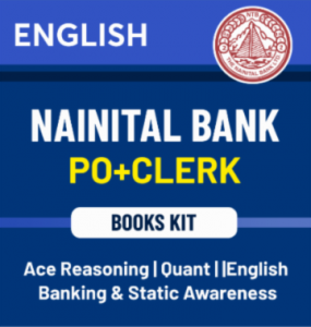 Best Bank Exam Books 2020: List Of Latest Edition Bank Exam Books_70.1