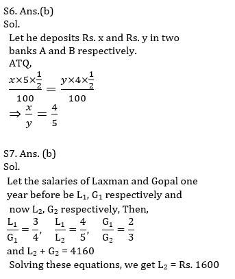 IBPS PO Prelims Quantitative Aptitude Daily Mock:10th August_100.1