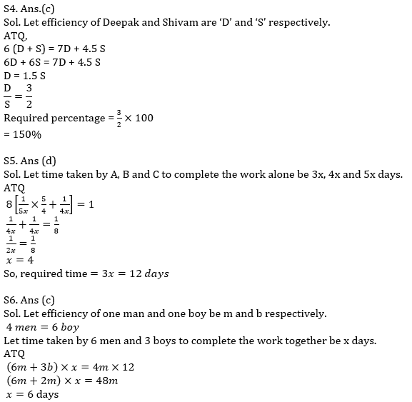 IBPS RRB Quantitative Aptitude Daily Mock:15th August_140.1
