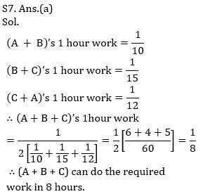 IBPS PO Prelims Quantitative Aptitude Mini Mock 9- Time & Work and Pipes & Cistern_160.1
