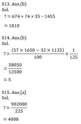 IBPS PO Prelims Quantitative Aptitude Mini Mock 15- Caselet_140.1