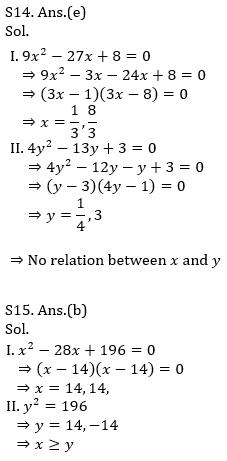 IBPS PO Prelims Quantitative Aptitude Mini Mock 16- Quadratic Inequalities_160.1