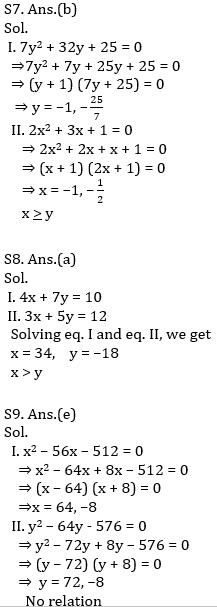 IBPS PO Prelims Quantitative Aptitude Mini Mock 16- Quadratic Inequalities_130.1