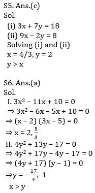IBPS PO Prelims Quantitative Aptitude Mini Mock 16- Quadratic Inequalities_120.1