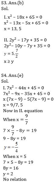 IBPS PO Prelims Quantitative Aptitude Mini Mock 16- Quadratic Inequalities_110.1