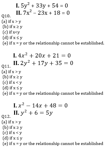 IBPS PO Prelims Quantitative Aptitude Mini Mock 16- Quadratic Inequalities_80.1
