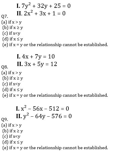 IBPS PO Prelims Quantitative Aptitude Mini Mock 16- Quadratic Inequalities_70.1