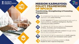 What is Mission Karmyogi for Civil Servants of India and how will it build them Future Ready?_60.1