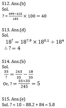 IBPS RRB Prelims Quantitative Aptitude Mini Mock 4- Simplification_120.1