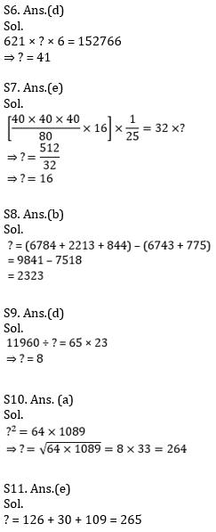 IBPS RRB Prelims Quantitative Aptitude Mini Mock 4- Simplification_110.1