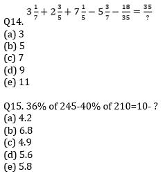IBPS RRB Prelims Quantitative Aptitude Mini Mock 4- Simplification_90.1