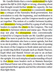 The Hindu Editorial Vocabulary- Loyalty Test | 4 September_60.1