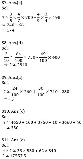IBPS RRB Prelims Quantitative Aptitude Mini Mock 5- Approximation_100.1