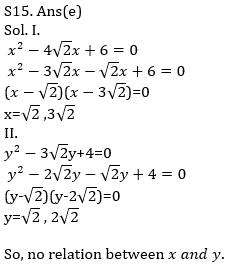 IBPS RRB Prelims Quantitative Aptitude Mini Mock 6- Quadratic Inequalities_150.1