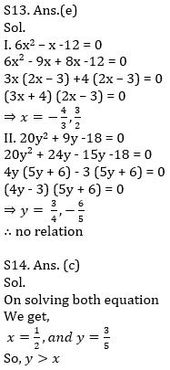 IBPS RRB Prelims Quantitative Aptitude Mini Mock 6- Quadratic Inequalities_140.1