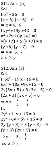 IBPS RRB Prelims Quantitative Aptitude Mini Mock 6- Quadratic Inequalities_130.1