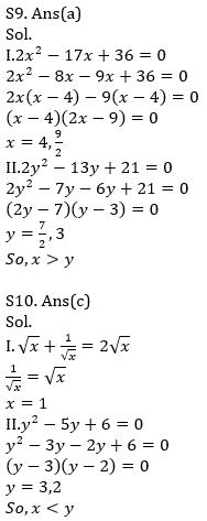 IBPS RRB Prelims Quantitative Aptitude Mini Mock 6- Quadratic Inequalities_120.1