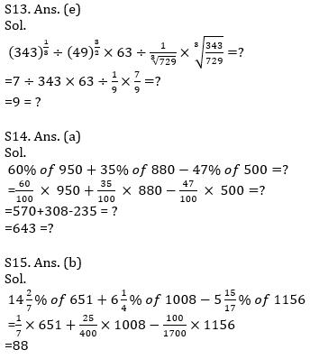 IBPS PO Prelims Quantitative Aptitude Mini Mock 20- Practice Set_150.1