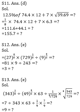 IBPS PO Prelims Quantitative Aptitude Mini Mock 20- Practice Set_140.1