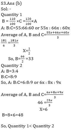 IBPS RRB Prelims Quantitative Aptitude Mini Mock 7- Caselet, Data Sufficiency and Quantity Based_100.1