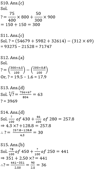 IBPS PO Prelims Quantitative Aptitude Mini Mock 21- Simplification_110.1
